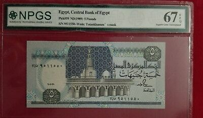 Egypt 5 Pounds Npgs  Issued 1989