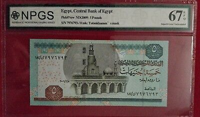 Egypt 5 Pounds Npgs  Issued 2009