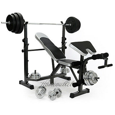 Multi Gym Weight Bench Arm Leg Curl Equipment Fitness Strength Training Vip Home