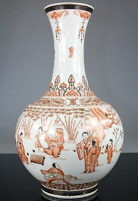 Rare Antique Chinese Porcelain Shangping Vase Red and Gilt Guangxu Mark - 19th