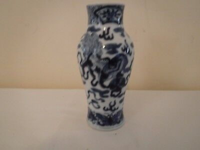Chinese Blue and White dancing Kylin Lions Vase Jar KANGXI