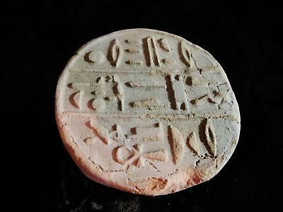 Rare Ancient Egyptian Royal Terracotta Hieroglyphics Seal Stamp 1279–1213 BC