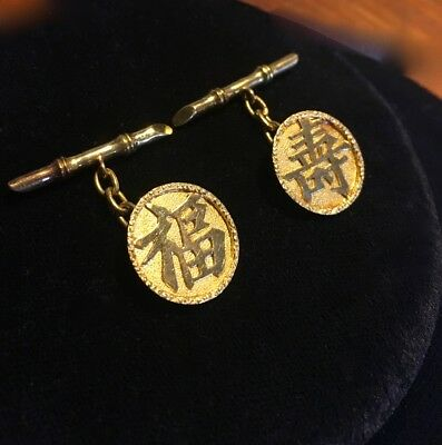 Antique 20K Gold Chinese Wang Hing Cufflinks Good Fortune & Longevity