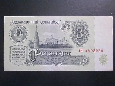 USSR Soviet  Russia 3 rubles 1961 Note Old Paper money XF-AUNC