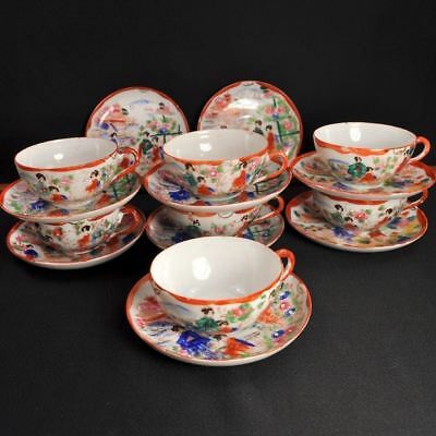 Made in Japan Set of 7 Geisha Cups & Saucers Vintage Rust Green Blue Pink Yellow