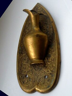 Brass Persian (Style) Door Knocker-Pitcher Form-Vintage/antique