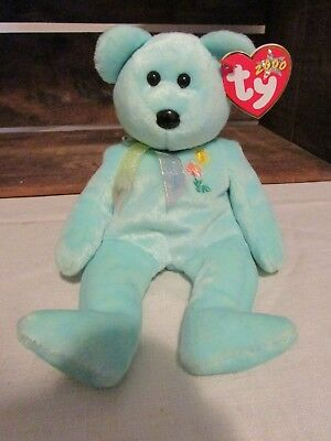 Ty Beanie Baby Ariel Inspired by Ariel Glasser Pediatric Aids Foundation 2000