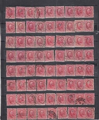 Jan940 LUXEMBOURG Prifix59 G.D. Adolphe 1891 10c Red CANCELLED stamps