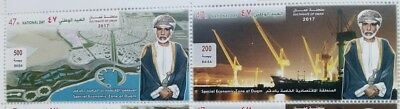 Oman 2017 National Day stamps