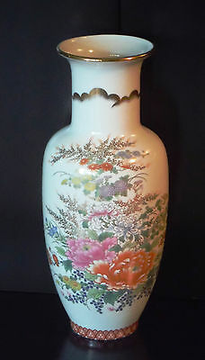 Vintage SHIBATA Japan Hand Painted Porcelain Vase 12.5' Tall
