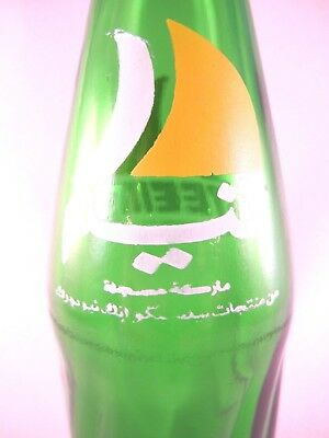 YAVA Glass - RARE Vintage Collectible TEEM Beverage Bottle by PEPSICO INC(EGYPT)