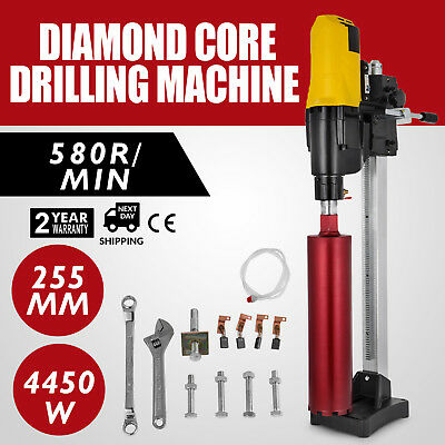 255MM Driller Drilling Press Machine Punching Overload Protection 4450W HOT
