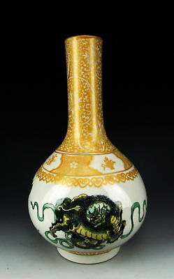 Chinese Antique Famille Rose Porcelain Vase w Foo Dog Pattern
