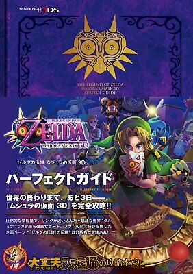The Legend of Zelda: Majora's Mask 3D Perfect Guide Book JAPAN