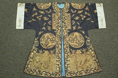 Fine Old Chinese Silk Embroidery Robe Badge Banner Scholar Art