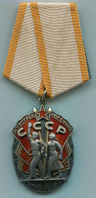 Soviet Russian USSR Post WWII Badge of Honor Order, Type 3, Var. 3, s/n 86442!!