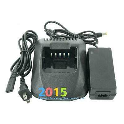 KSC-25 Rapid Charger For KENWOOD TK2170 TK3170 TK3173 TK2360 TK3360 Radio