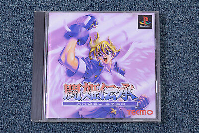 Angel Eyes PS1/PSX Game JPN Import USED
