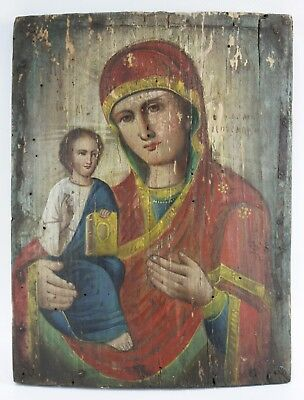 Antique Icon MOTHER of GOD of JERUSALEM Orthodox Russian Empire Oil Wood 235x180