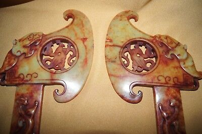 Beautiful Pair Of Chinese Jade Or Hard Stone Dragon Axes