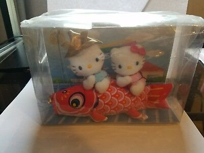 2002 Sanrio Hello Kitty Riding Coi Fish Set Japan Only - Rare and Vintage