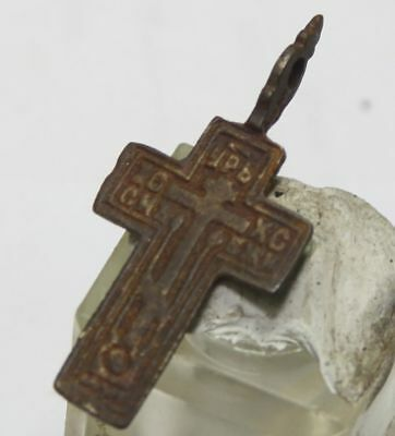 Ancient bronze cross 17th-century in northern Europe pendant AMULET
