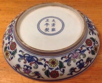 "Vintage Chinese Porcelain Hand Painted Shallow 7.5"" Bowl W/makers Chop"