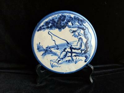 M.A. Hadley Hand Painted Country Blue Man Fishing Trivet Hot Plate Signed