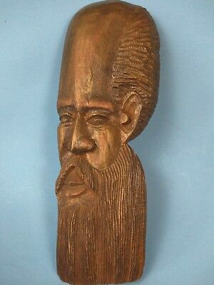 """Hand Carved Wooden Wall Hanging Face - African Man - 17"""" Tall"""