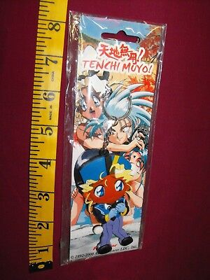 Tenchi Muyo ! Mihoshi 3D Key Chain New Still Factory Sealed