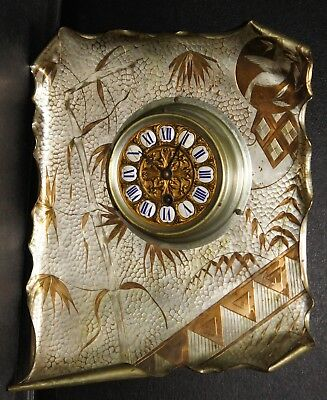 American Aesthetic Movement Reed & Barton Clock The Brass Menagerie
