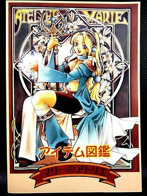 Atelier Marie Item Picture Book Japan Anime artbook Playstation PS