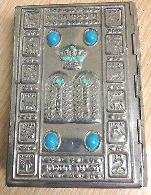 Antique Judaica Jewish Hebrew Prayer Book SINI TEL-AVIV ISRAEL Jerusalem Judaism