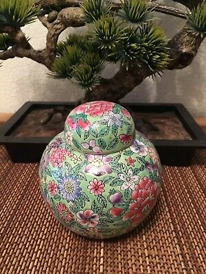 Colorful Chinese Famille Rose Turquoise Floral Porcelain Ginger Jar