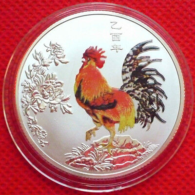 Stunning  Chinese Lunar Zodiac Colored Silver Coin - Year of the  Cock