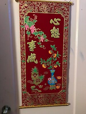 Asian Red Flowers Pineapple Scroll 32.5 inches long