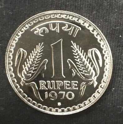 1970-B India Proof 1 Rupee Coin, KM# 75.2