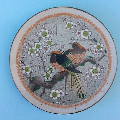 VINTAGE PORCELAIN DISPLAY PLATE Japan Birds in Cherry Blossom Hand-Painted