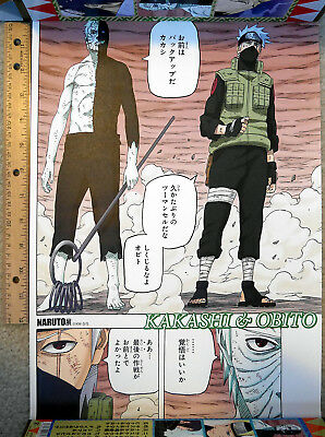 NEW EXCLUSIVE Kishimoto Naruto Exhibit Color Manga Poster Kakashi & Obito 11x17