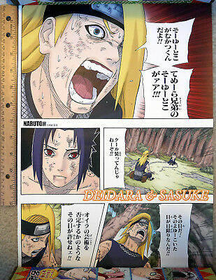 NEW EXCLUSIVE Kishimoto Naruto Exhibit Color Manga Poster Sasuke & Deidara 11x17