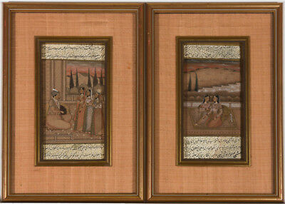 Persian School, A Pair of  Early 20th Century Watercolour - Interior Scenes