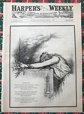Thomas Nast. Columbia Mourns  Death Of President Garfield. Wood Engraving, 1881.