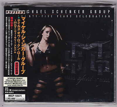 Michael Schenker Group / MSG - Tales Of Rock`N`Roll CD JAPAN PRESS PROMO SAMPLE