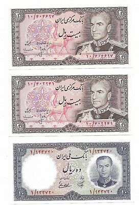 MIDDLE EAST LOT 2x P 100a2 and 1x P 71. UNC condition all of them.