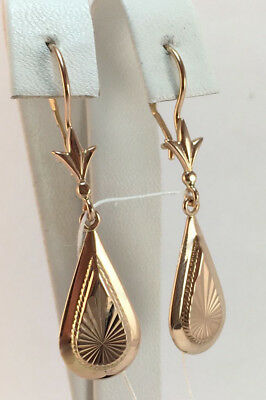 Nice Rare Original Vintage USSR Soviet Russian Solid Gold 583 14K Earrings 3.00g