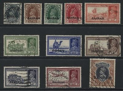 Bahrain 1938-41 George VI short-set of 11 stamps to 1 rupee SG20-32 Used - AY162