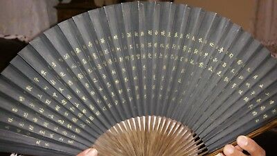 EXQUISITE ANTIQUE CHINESE FAN **All SYMBOLS & SEAL HAND PAINTED** & DOUBLE SIDED