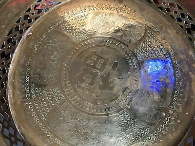 Old Chinese Ornate Heavy Brass Tray …beautiful display / bar item