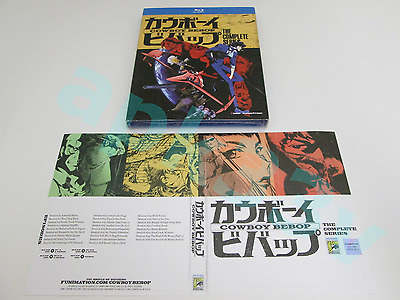 Cowboy Bebop Blu-ray with San Diego Comic Con 2015 Exclusive Sleeve 127/500 SDCC