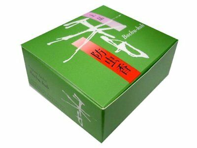 BOCHU-KOH Kyoto Incense Packets for Kimono Storage Protects them Insects